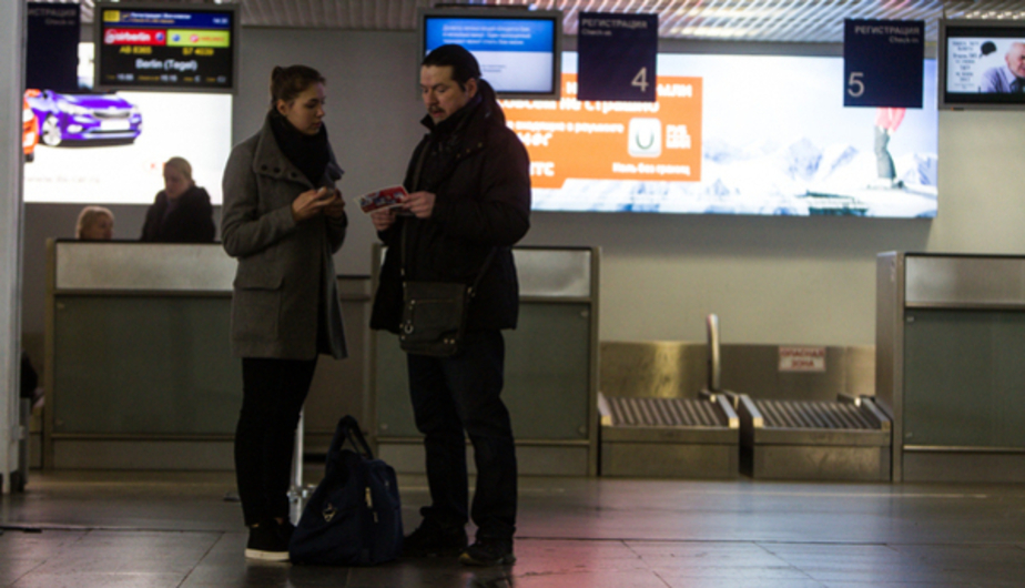 В Храброво задержаны рейсы из Москвы, Петербурга и обратно (расписание)  - Новости Калининграда