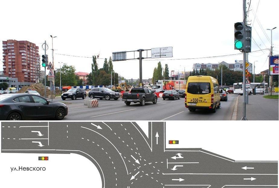 Пока лишь вакханалия: как проехать через площадь Василевского (схема) - Новости Калининграда