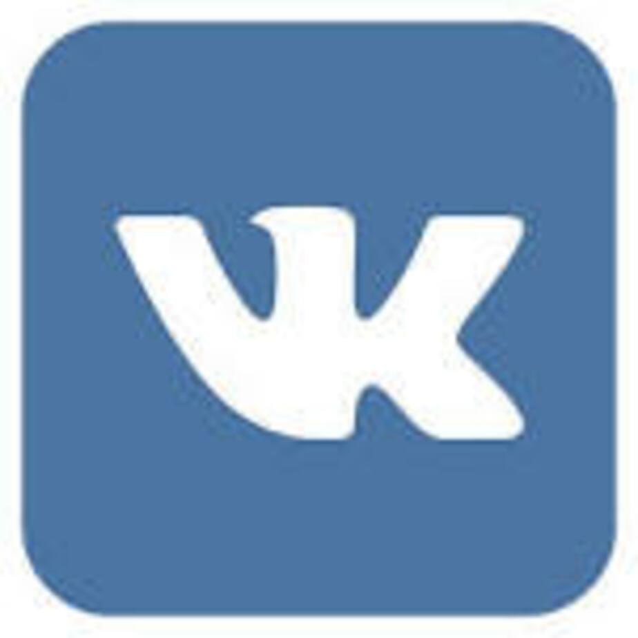 """Суд обязал """"ВКонтакте"""" внедрить технологию удаления пиратской музыки - Новости Калининграда"""