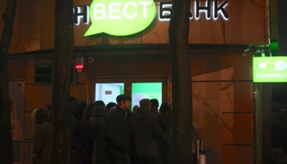 Центробанку предложили только через суд лишать банки лицензий за отмывание денег - Новости Калининграда