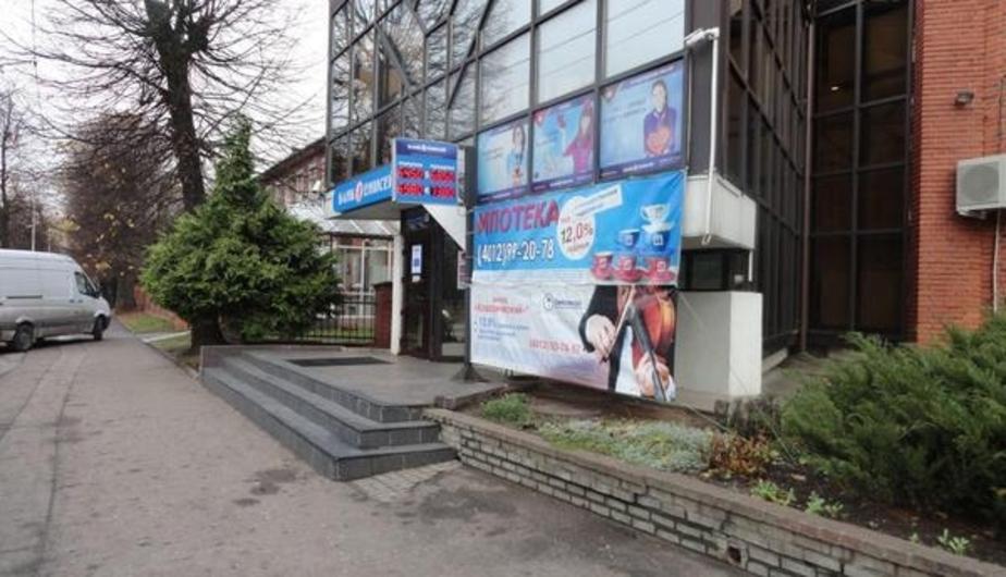 """Клиентов закрытой """"Балтики"""", имевшей филиал в Калининграде, забрал себе ВТБ 24"""