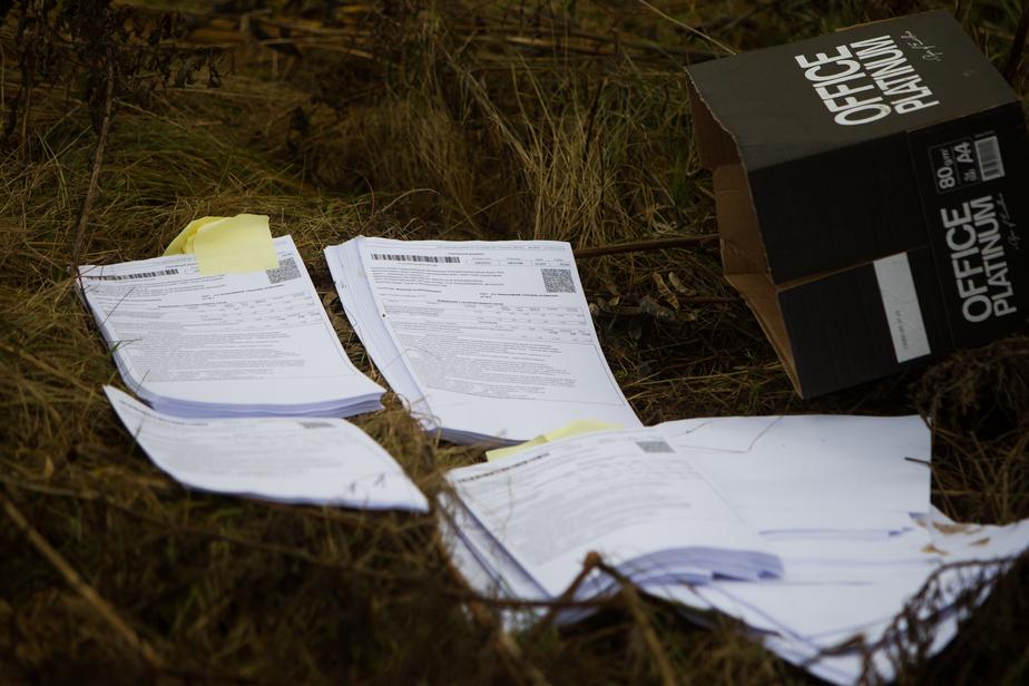 Выброшенные в поле квитанции за капремонт доставят калининградцам до конца недели