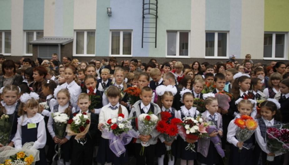 В России думают над переносом начала учебного года  - Новости Калининграда