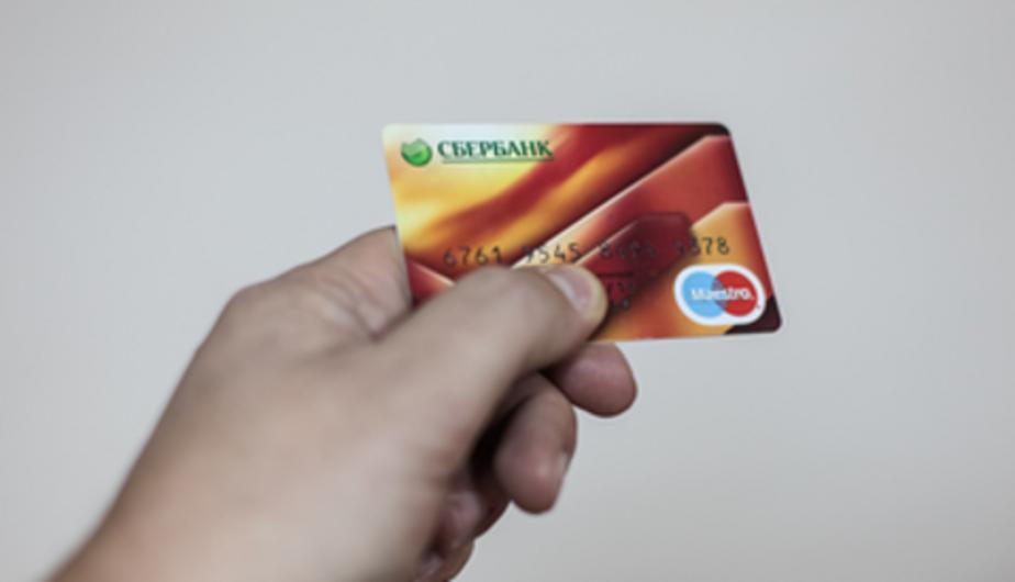 У 50 тысяч калининградских должников взыскали деньги прямо со счетов - Новости Калининграда