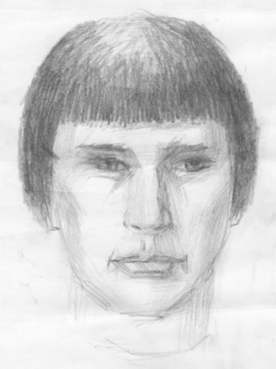 Следственный комитет ищет мужчину, убившего 30 пенсионерок  - Новости Калининграда