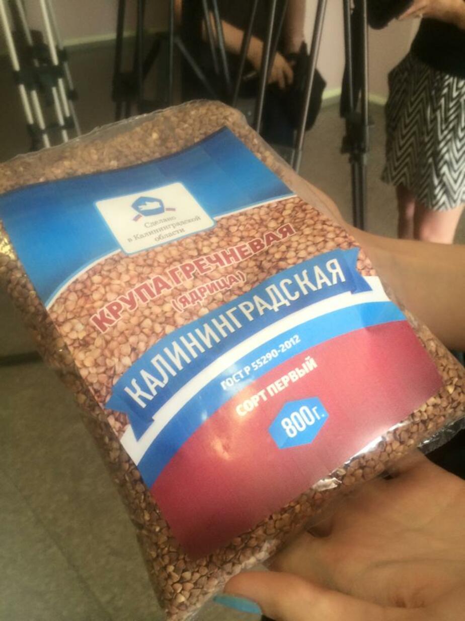 На прилавки магазинов поступит первая гречка, выращенная Лужковым в Калининграде  - Новости Калининграда