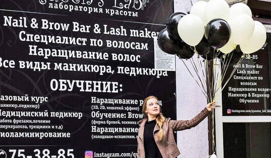 Как почувствовать себя королевой: в Калининграде открылась первая концептуальная beauty-студия - Новости Калининграда
