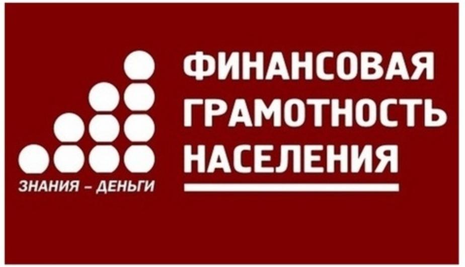 Центробанк представил обновленную брошюру по ОСАГО  - Новости Калининграда