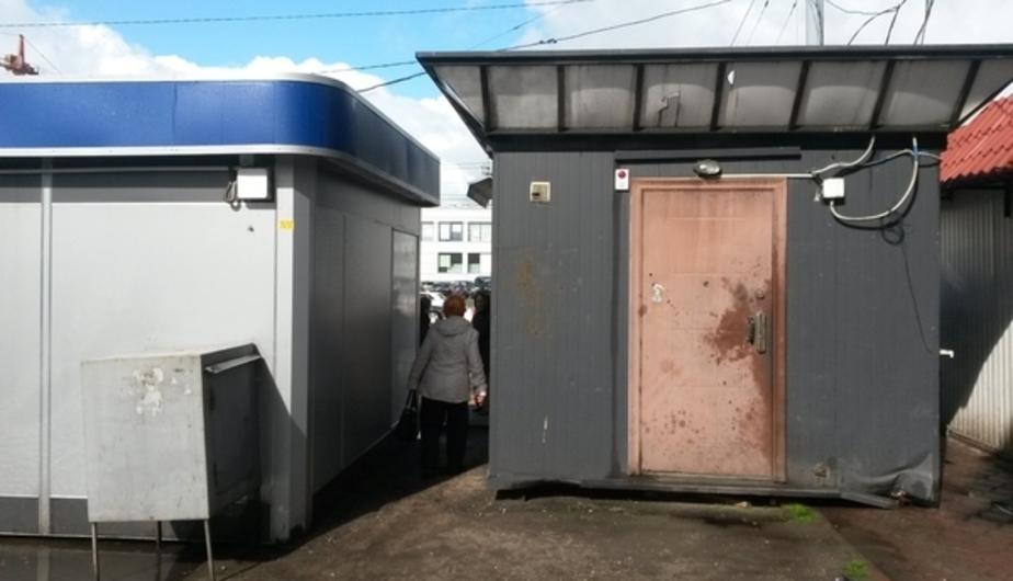 В Калининграде появятся девять новых мини-рынков - Новости Калининграда