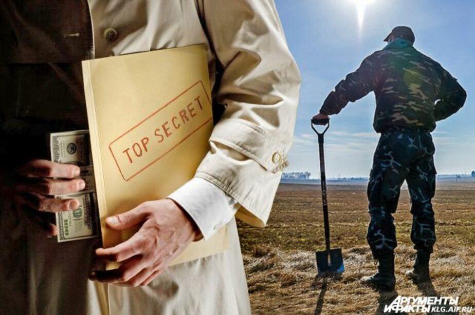 """Под грифом """"секретно"""": как в Калининградской области ловят шпионов - Новости Калининграда"""