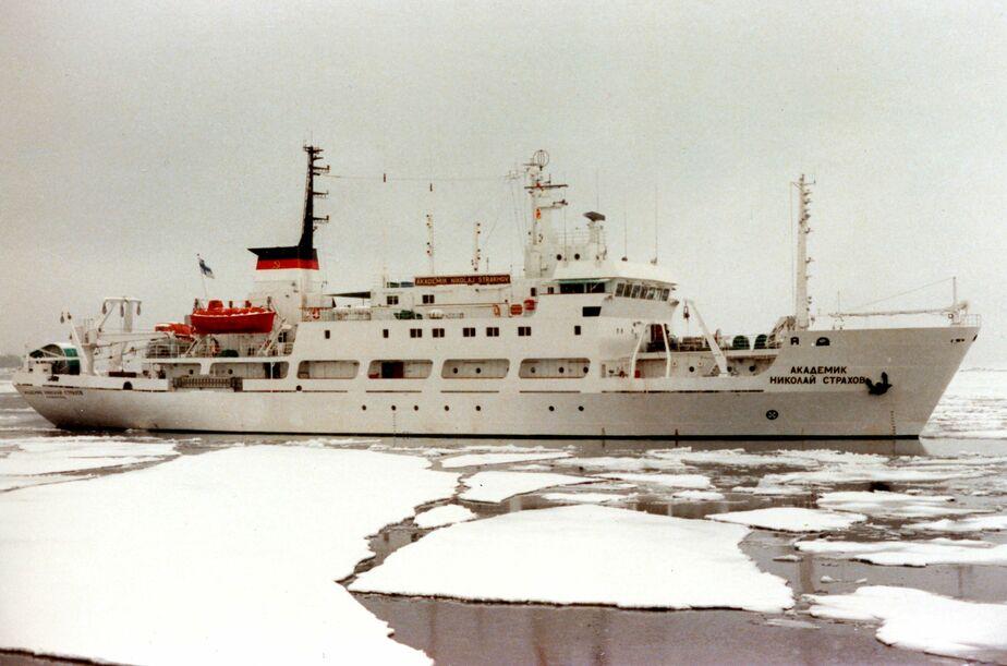 Застрявшее два года назад на Шри-Ланке судно для исследования океанического дна возвращается в Калининград - Новости Калининграда
