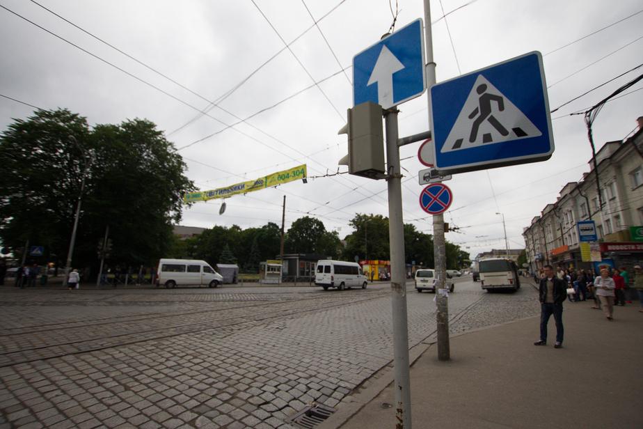 В выходные у Южного вокзала нанесут разметку и добавят знаков - Новости Калининграда