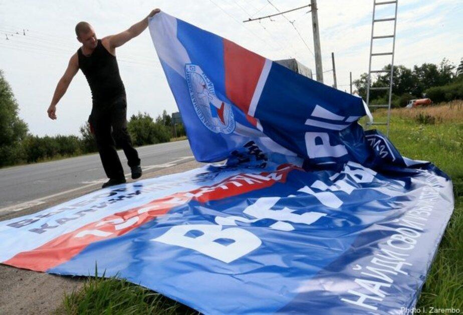 В Калининграде стартовало досрочное голосование на выборах губернатора  - Новости Калининграда