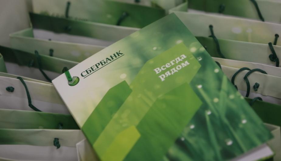 С банковской карты калининградки списали деньги на погашение чужого кредита  - Новости Калининграда