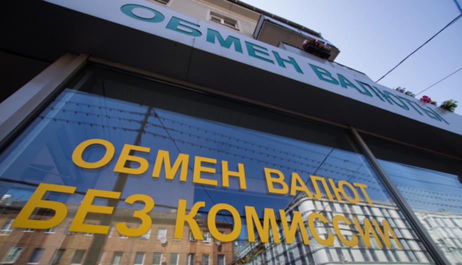 Bloomberg прогнозирует резкое подорожание доллара - Новости Калининграда