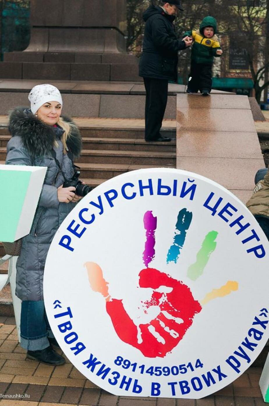 """Вице-президент """"Мира женщины"""" о присвоении статуса иностранного агента: На нас писали доносы"""