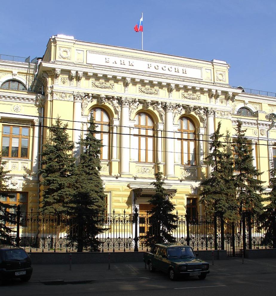 СМИ: ЦБ отозвал лицензию у Внешпромбанка - Новости Калининграда