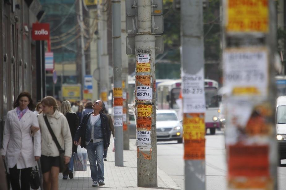 Падение российской экономики в ноябре ускорилось до 4%