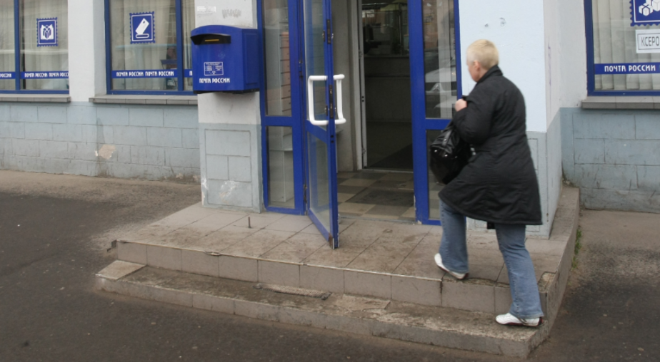 """""""Почта России"""" вместе с ВТБ 24 создали свой банк"""