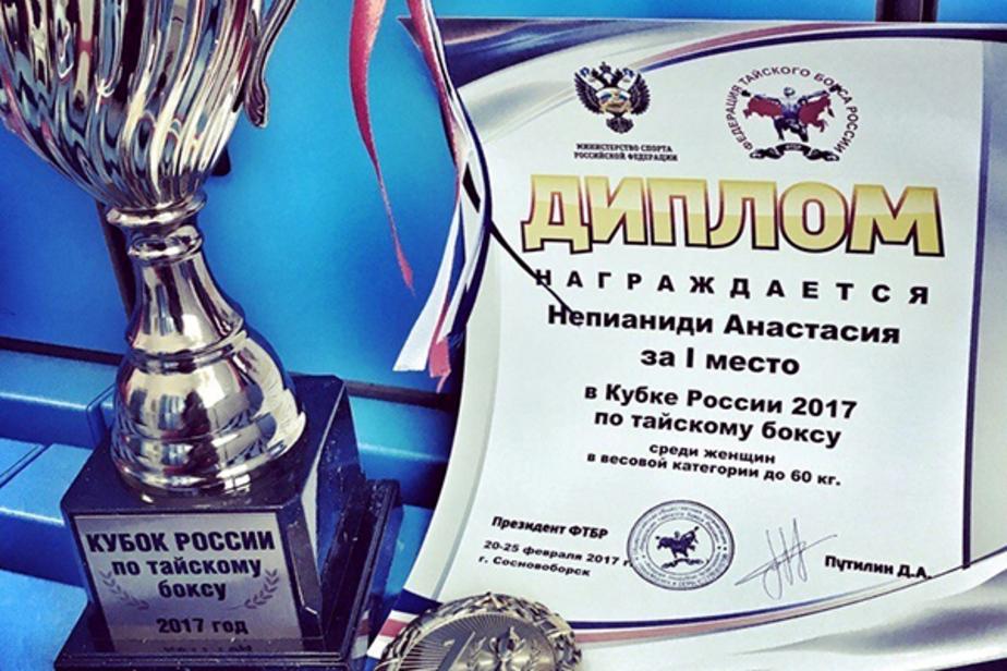 Калининградка завоевала Кубок России по тайскому боксу - Новости Калининграда