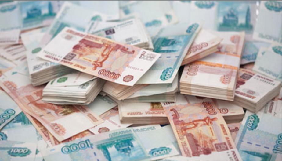 СМИ: через Россию нелегально прошло более трех триллионов долларов  - Новости Калининграда
