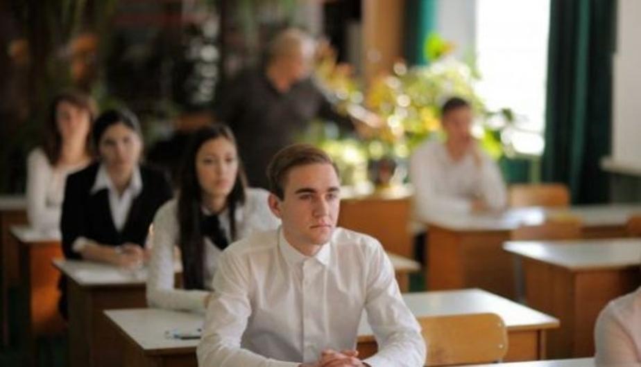 В России утвердили программу патриотического воспитания молодёжи