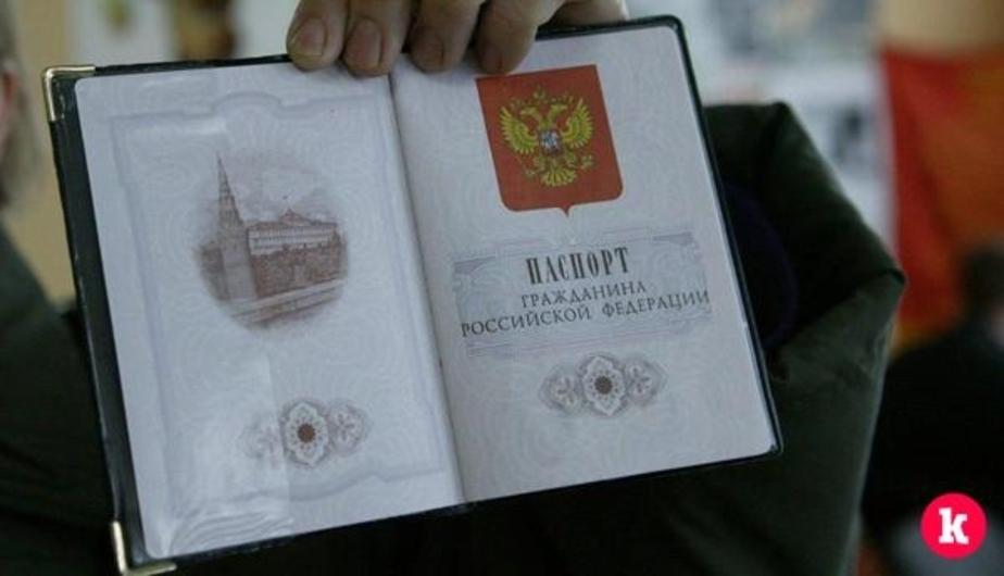В Армению открыли въезд по российским паспортам - Новости Калининграда