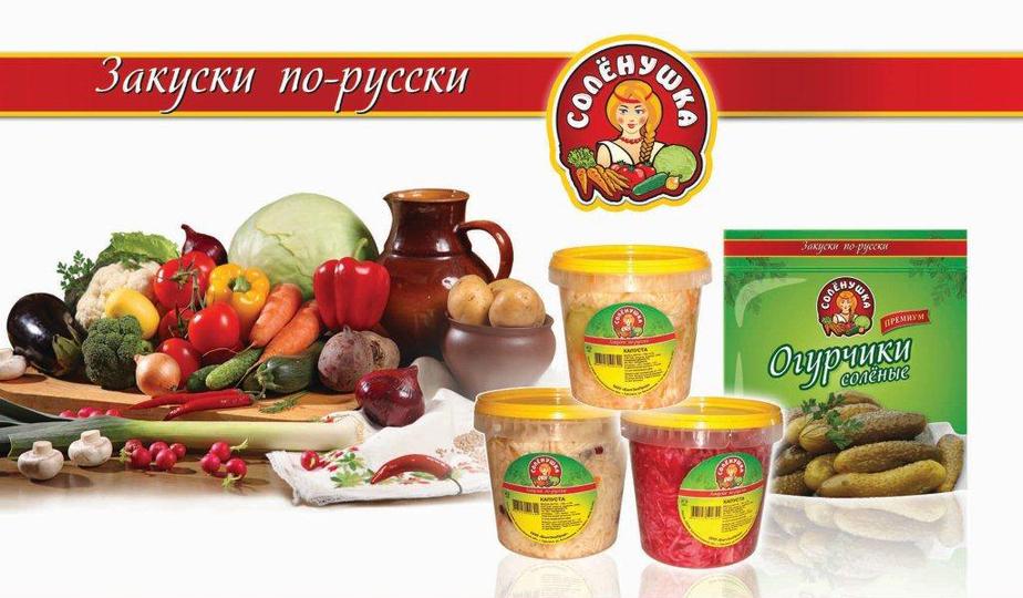 Где в Калининградской области приобрести маринады и соусы, а также вкуснейшие соленья - Новости Калининграда