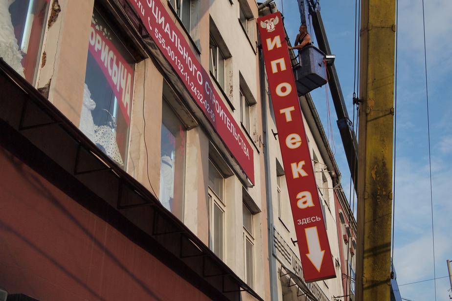 Ипотека и кризис понятия совместимые: стоит ли калининградцам брать сейчас кредит - Новости Калининграда