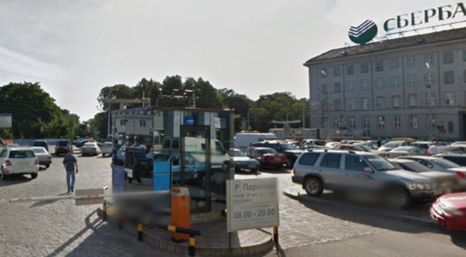 ГИБДД: предложенные в генплане перехватывающие парковки нужны мегаполисам, а не Калининграду - Новости Калининграда