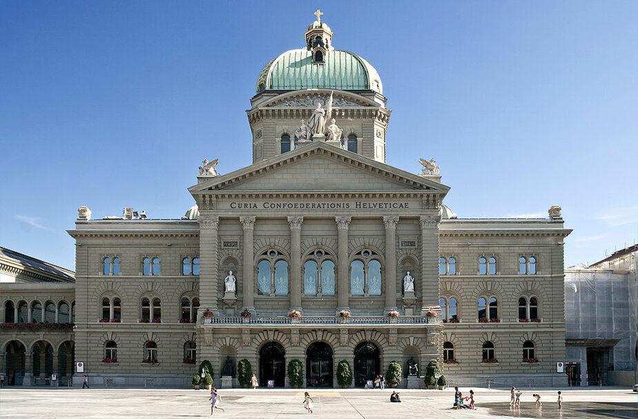 Швейцария хочет платить своим гражданам по 2 тысячи евро ежемесячно - Новости Калининграда