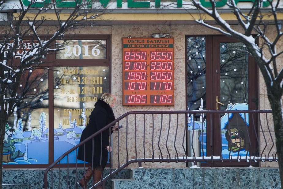 Рубль укрепился на открытии торгов вслед за нефтью - Новости Калининграда