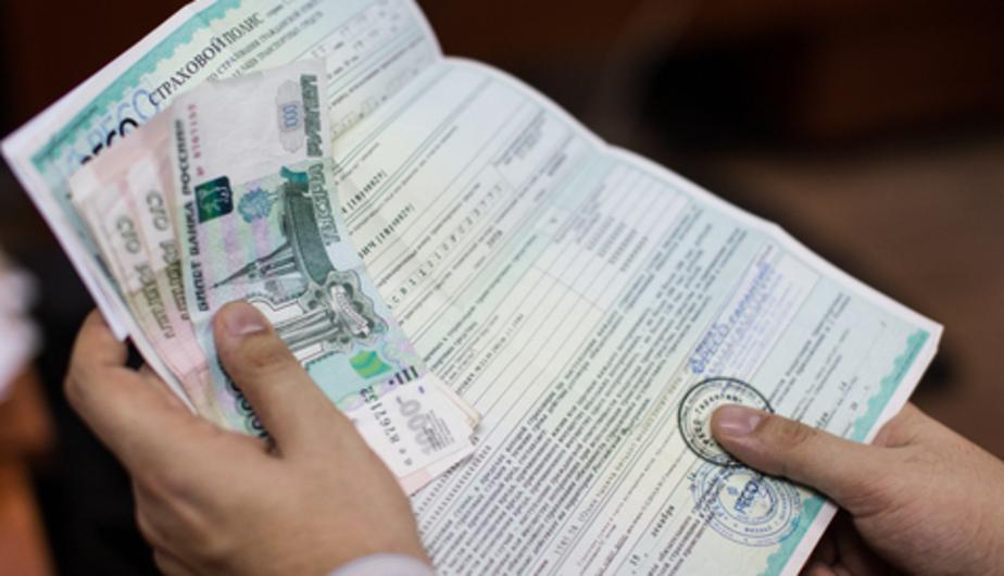 ОСАГО в Калининграде может подорожать из-за резких колебаний курса рубля  - Новости Калининграда