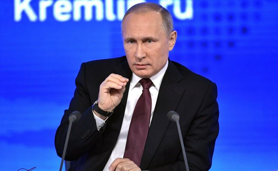 Фото: Президент России