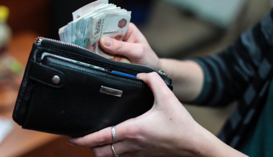 Россиянам разрешат не ходить на работу в случае задержки зарплаты - Новости Калининграда