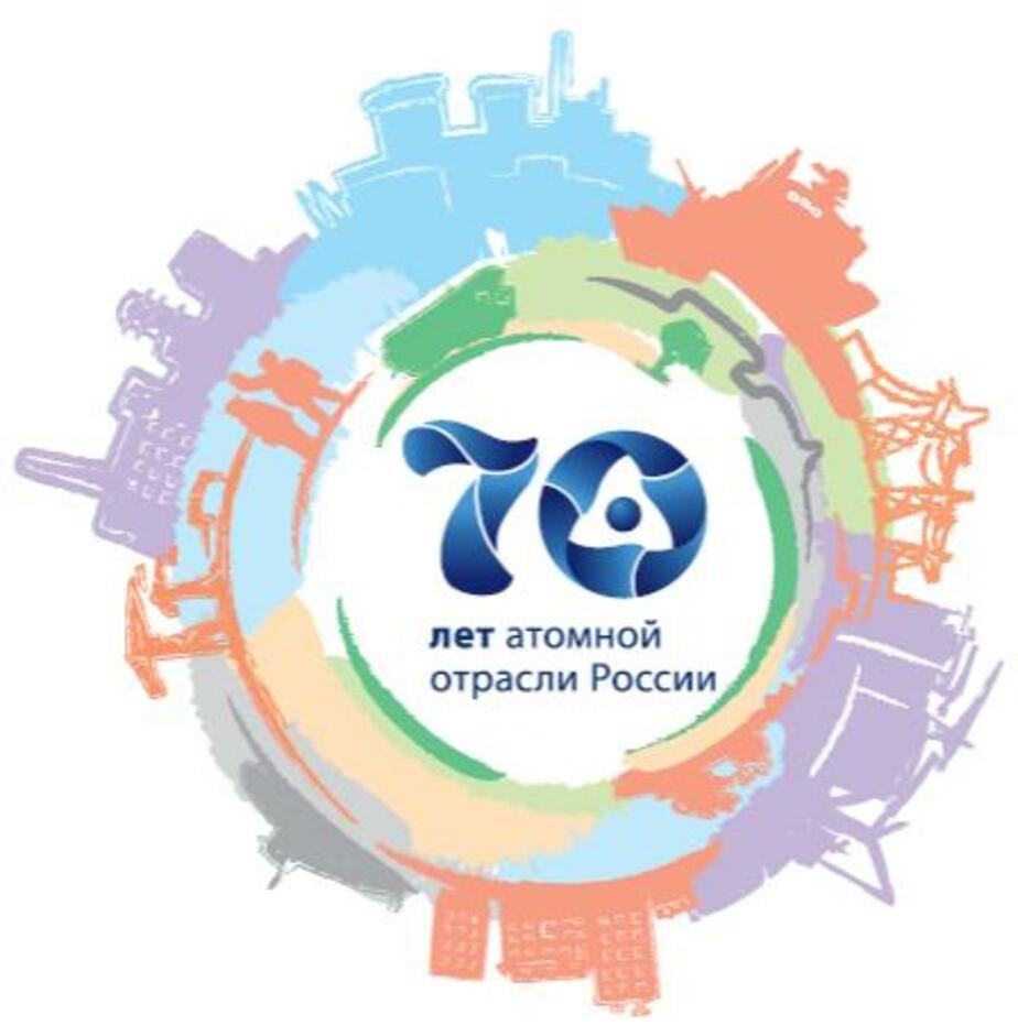 Калининградцев приглашают на конференцию по экологической безопасности АЭС - Новости Калининграда
