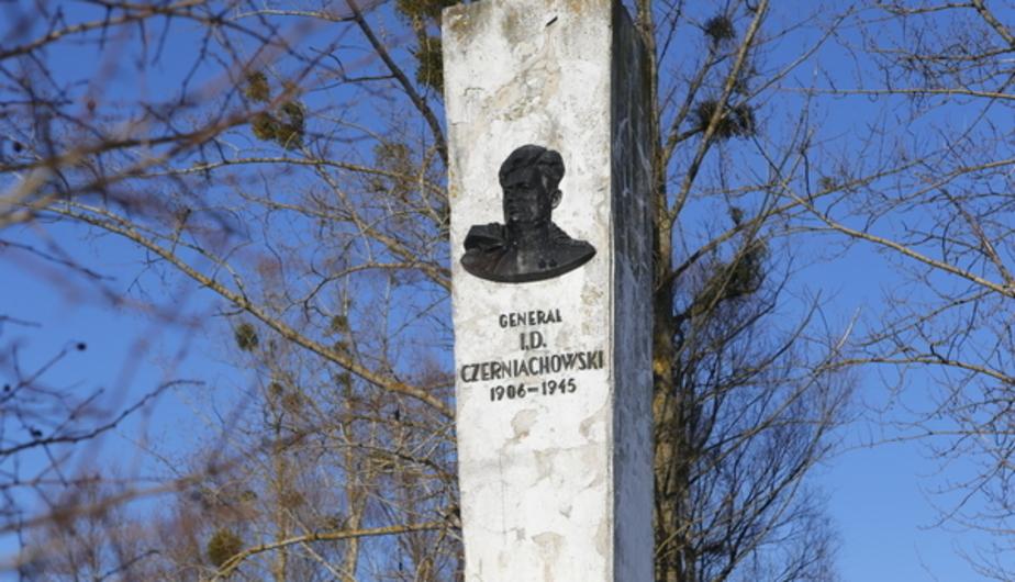 Памятник Черняховскому предлагают установить в Москве - Новости Калининграда