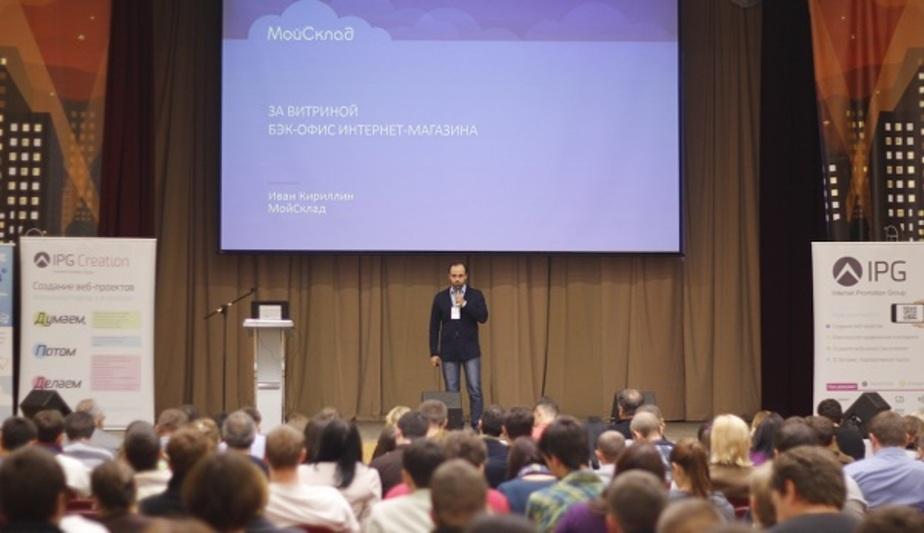 Семинар с участием 1С-Битрикс, Яндекс и МойСклад пройдет в Калининграде - Новости Калининграда