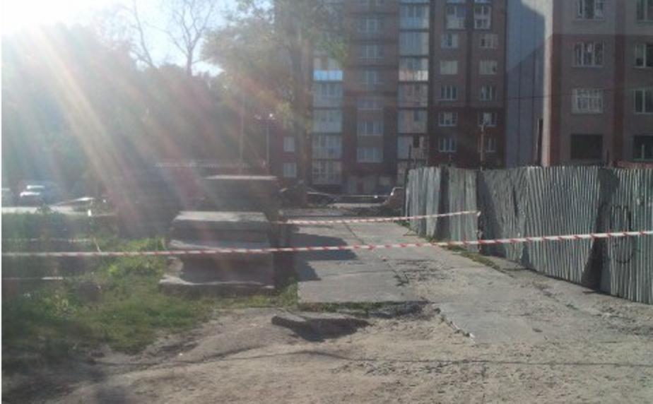 Жильцов домов на ул. Гагарина эвакуируют из-за найденной бомбы (фото) - Новости Калининграда