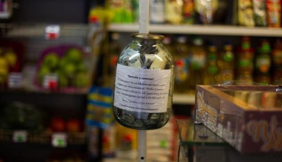 Собранные в калининградском магазине для загадочной бабушки деньги отдали больным детям - Новости Калининграда