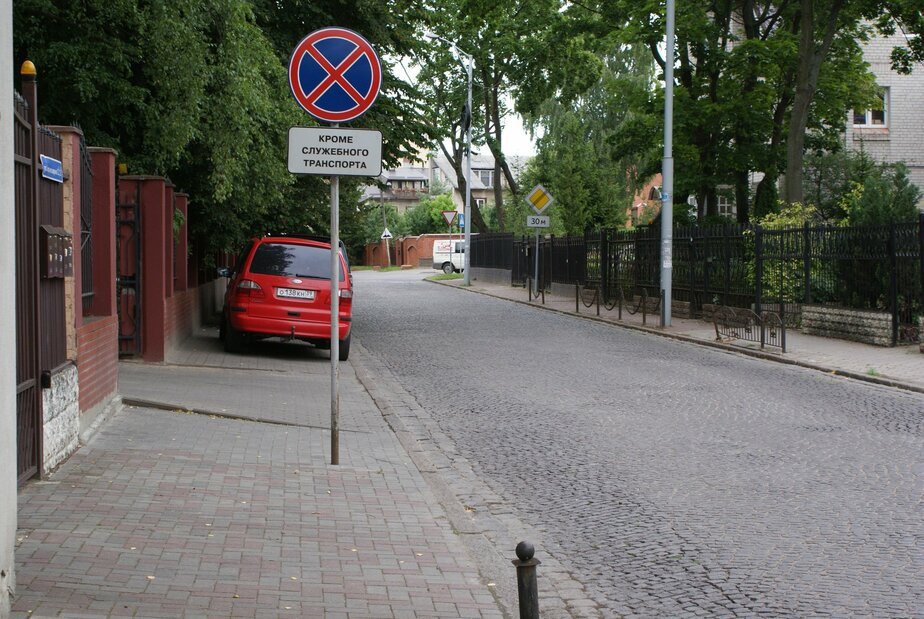 На ул. Верхнеозерной демонтировали запрещающий проезд дорожный знак  - Новости Калининграда