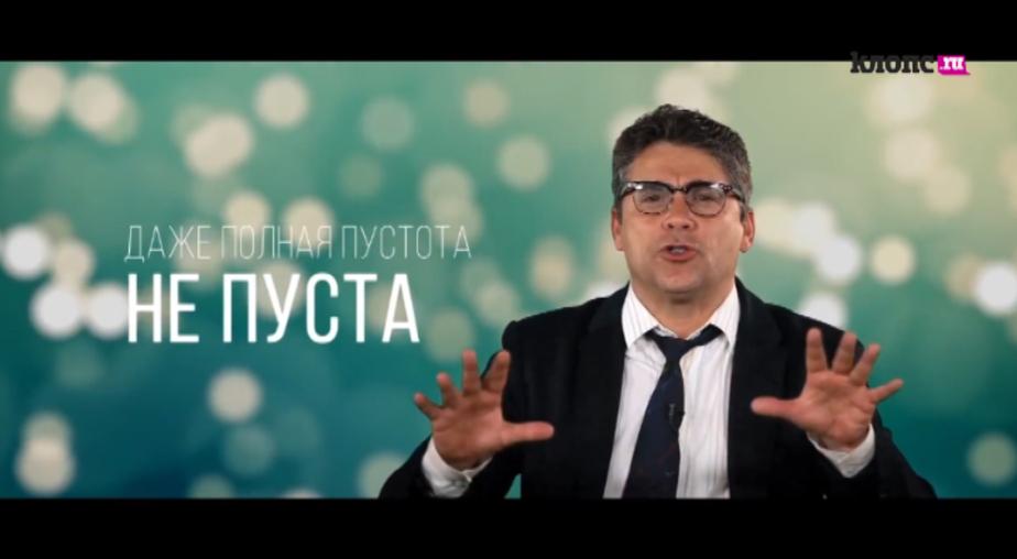 Калининградский физик: Существует мозг, а мы — его фантазия - Новости Калининграда