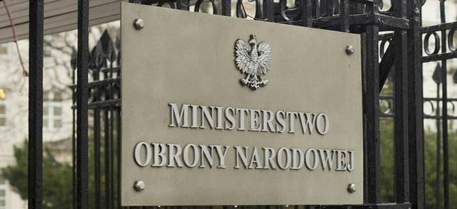 Сотрудники центра военной контрразведки НАТО обвинили польских силовиков в незаконном захвате здания - Новости Калининграда