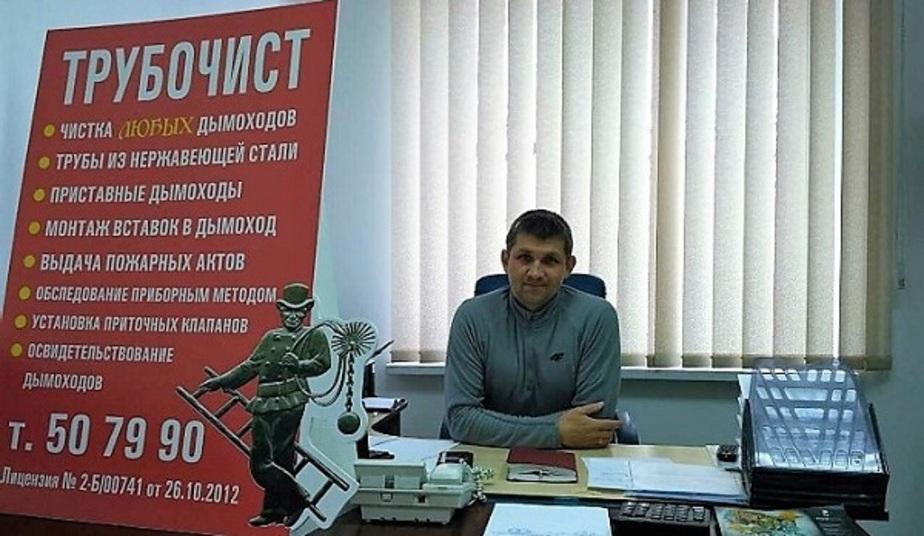 Избежать проблем, предотвратить беду: как почистить дымоход и вентиляцию - Новости Калининграда