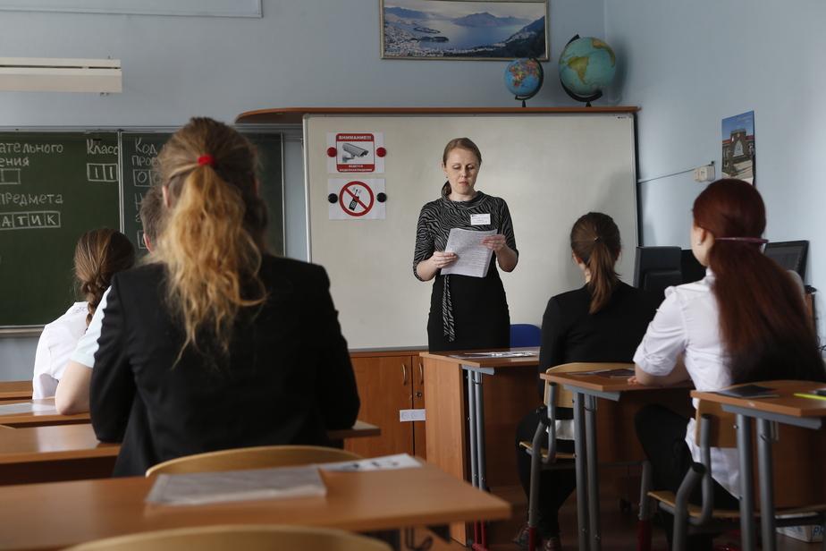 Мизулина попросит Генпрокуратуру изучить обложки школьных тетрадей - Новости Калининграда