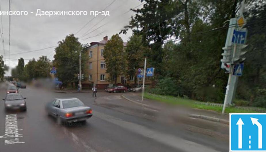 В Калининграде установят знаки приоритета в местах сужения проезжей части