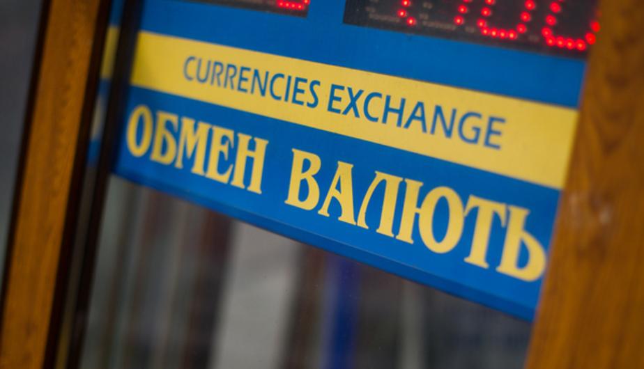 Биржевой курс доллара на четверг упал до 77,3 рубля