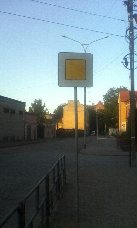 Криворукая установка знака в Советске  - Новости Калининграда