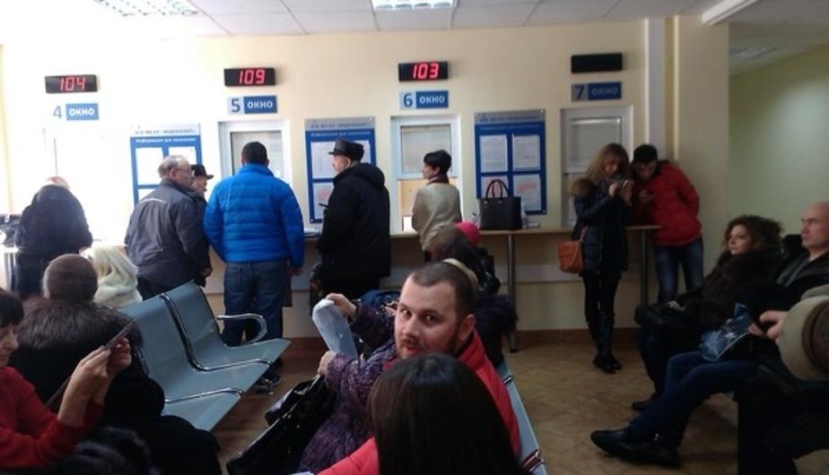 """Ярошук потребовал продлить приёмные часы в """"Водоканале"""" - Новости Калининграда"""