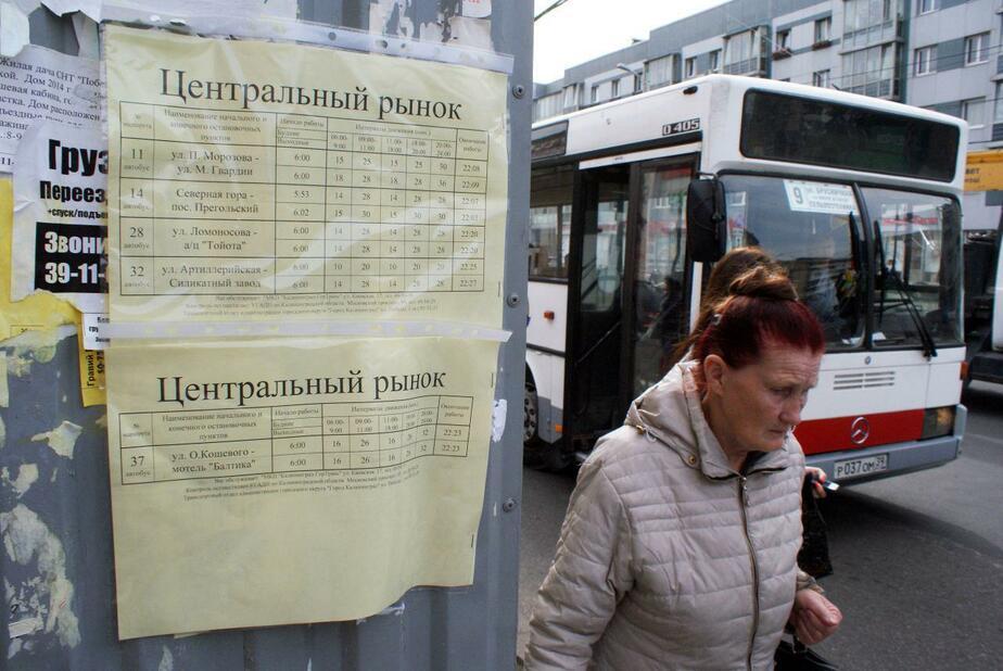 Ради жителей Сельмы маршрутку №93 пустят через центр Калининграда - Новости Калининграда